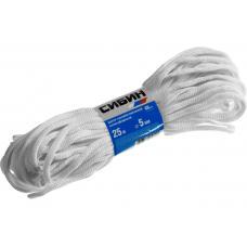 Шнур плетеный полиэфирный  длина 25 м, диаметр - 5 мм