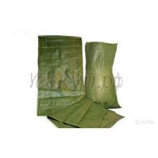 Мешок полипропиленовый, 70*120 см