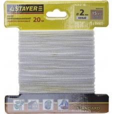 Шнур плетёный полипропиленовый без сердечника диаметр - 2 мм. длина - 20 м.