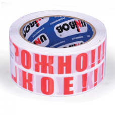 Скотч (клейкая лента) с печатью «Осторожно хрупкое», 50 мм*36 м UNIBOB