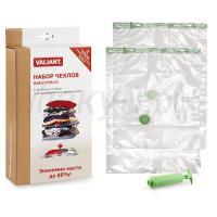 Набор вакуумных пакетов с насосом, 55*75 см, 2 шт.