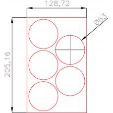 Круги диаметром 63 мм