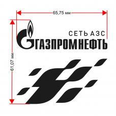 Газпроомнефть